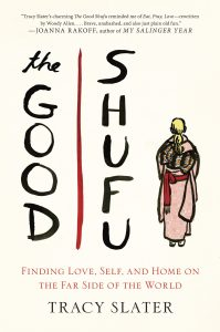 the good shufu