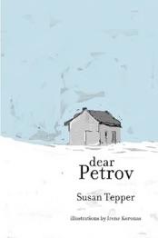 dear petrov